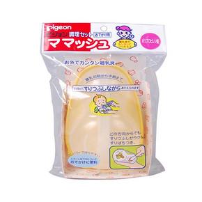 PIGEON 贝亲 宝宝套装食具(套碗+勺)  19.9元