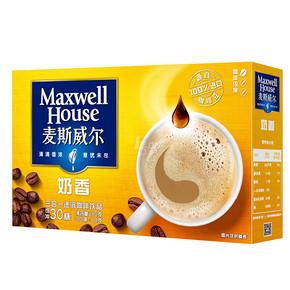 麦斯威尔 奶香速溶咖啡 30条共390g 19.9元