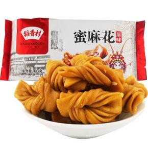稻香村 北京特产蜜麻花 原味 103g 4.9元