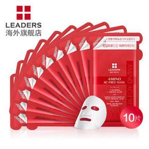 Leaders 丽得姿 三代美蒂优蜗牛修复面膜 10片 44.6元包邮(59.9+4.7-10券)