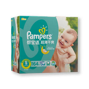 Pampers 帮宝适 超薄干爽 婴儿纸尿裤 S164片 129元包邮