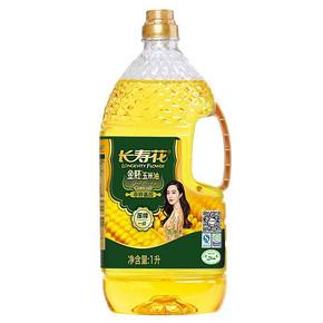 自长寿花 金胚玉米油 1L 16.9元