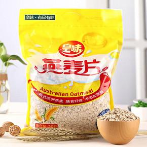 皇味 澳洲无糖纯燕麦片 2kg 24.9元包邮(34.9-10券)