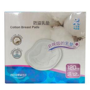 小白熊 全棉透气防溢乳垫 120片 折42元(58.8,159-50)