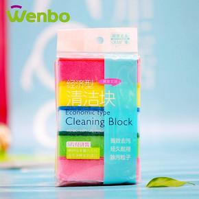 wenbo 文博 清洁块5片*1包 券后5.7元包邮