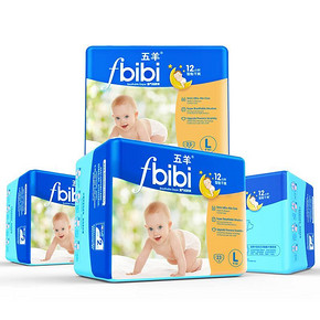 五羊 fbibi智能干爽婴儿纸尿裤 L码92片 折65.6元(79,199-40)