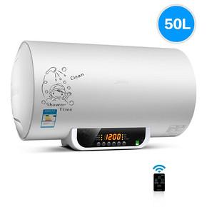 美的 F50-21WB1 家用遥控电热水器 50L 券后899元包邮