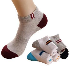 Slie 薄款低帮隐口纯棉运动袜 9.9元包邮