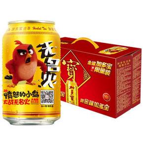 加多宝 凉茶 小鸟款 310ml*15罐 整箱装 34.8元