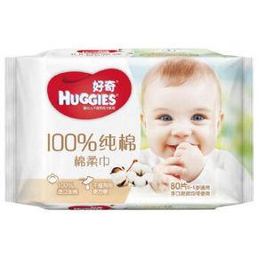 Huggies 好奇 婴儿棉柔巾 80抽单包装 9.9元