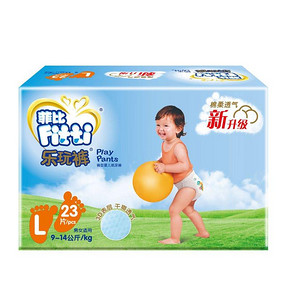 菲比乐玩裤(拉拉裤)经济大号L23片 19.9元