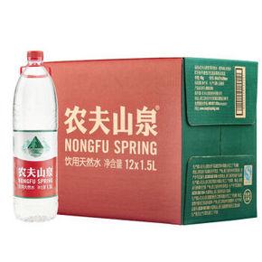 移动端:农夫山泉 天然饮用水 1.5L*12 28.9元