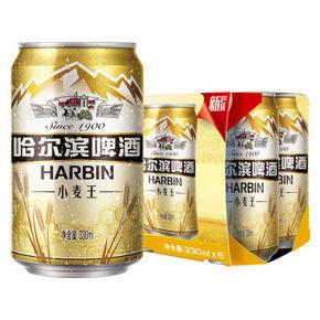 哈尔滨小麦王啤酒330ml*24听*3件 129.7元(159.7-30券)