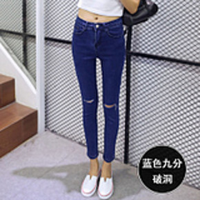 韩版女士破洞高腰九分牛仔裤 29.9元包邮(39.9-10)