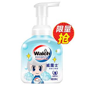 威露士 Q版泡沫洗手液  300ml 折5元(9.9,下单5折)