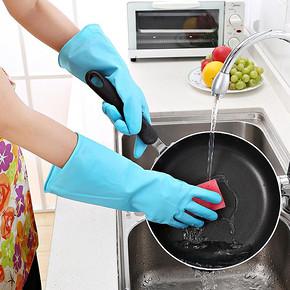乳胶厨房家用清洁手套 2.2元包邮