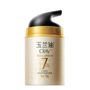 Olay 玉兰油 多效修护霜 50g 折54元(95X2-81.5)