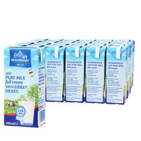 德国 欧德堡全脂牛奶200mL*24盒 39.9元