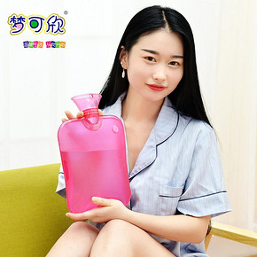 梦可欣 PVC方形注水热水袋 6.8元包邮