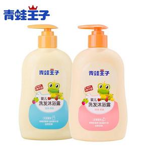 青蛙王子 婴儿洗发水沐浴露310ml+310ml 19.9元(39.9-20券)