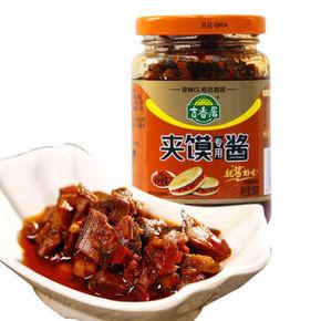 吉香居 夹馍酱280g+ 香辣酱358g 10.8元