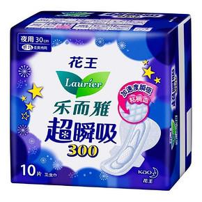 乐而雅 超瞬吸 纤巧夜用 护翼型卫生巾 30cm*10片   6.6元