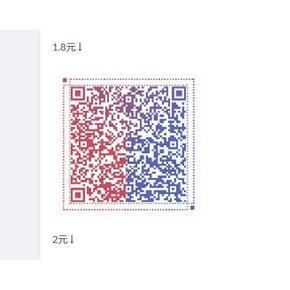 QQ话费券# 3元、2元、1.8元 充值满10元可用