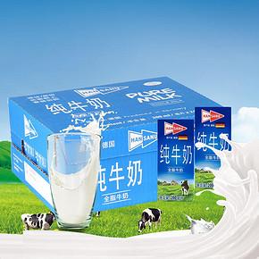 德国进口 德悠 全脂纯牛奶 200mL*24盒 34.5元(68.9,下单5折)