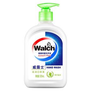 Walch 威露士 健康抑菌洗手液 525ml*2瓶 8元(15.9,下单5折)