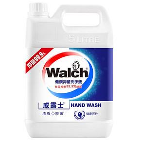 Walch 威露士 温和抑菌自然清香洗手液5L 19.9元(39.9,下单5折)