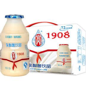 宜养 发酵型乳酸菌饮品 100ml*20瓶 24元