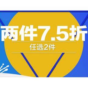 促销活动# 京东 牛奶狂欢季 2件7.5折