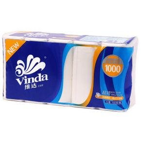 维达(Vinda) 卫生纸 超韧系列 无芯卷纸3层100g*10卷  9.9元