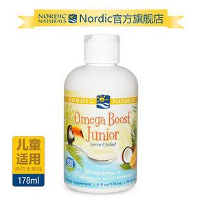 挪威小鱼 奶油状DHA儿童鱼油热带水果味178ml 11元包邮(9.9+1.1)
