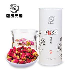 颐品天成 无硫红玫瑰花茶*2罐 9.5元包邮(拍1发2)