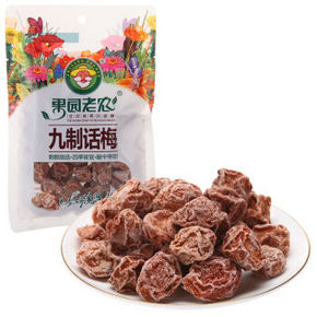 果园老农 蜜饯果脯 九制话梅 100g 5.8元(可199-100)