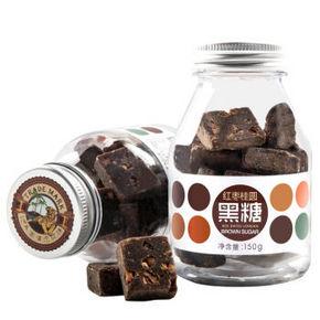 虎标 红枣桂圆黑糖红糖 150g 9.9元(可99-30)