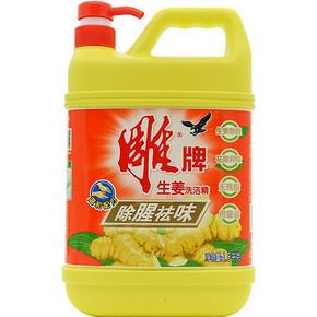 雕牌 生姜洗洁精 1500g 8.9元
