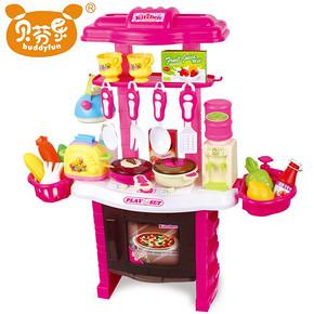 贝芬乐 过家家厨房玩具套装 68元
