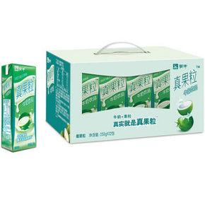 蒙牛 真果粒牛奶饮品 椰果 250g*12 礼盒装 29.9元