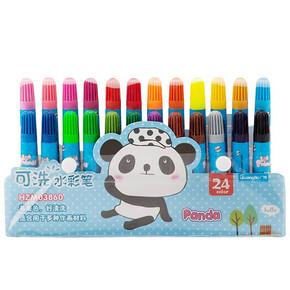 广博 Bo)24色水彩笔套装儿童画笔 9.9元