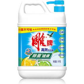 雕牌 除菌健康高效洗洁精 5kg 18.8元