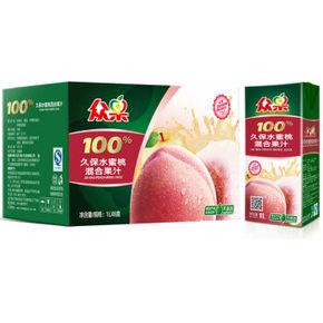 众果100% 久保水蜜桃混合果汁 1L×6盒 27.8元