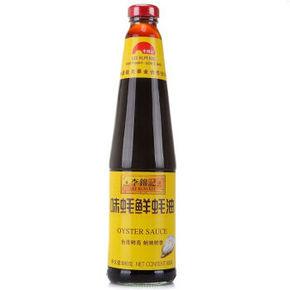 李锦记 味蚝鲜蚝油 680g 6.8元(可3件8折)