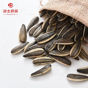 沙土 香瓜子 450g*2包 18.8元包邮