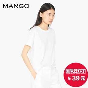 MANGO 女装棉质T恤 39元包邮