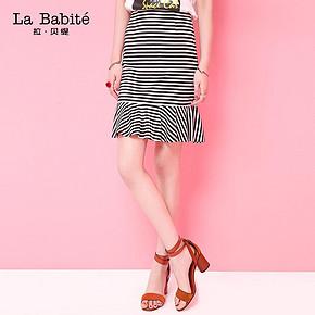 拉夏贝尔 拉贝缇 修身纯色鱼尾针织半身裙 49.5元包邮