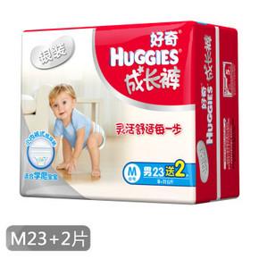 好奇 银装成长裤 男宝宝款 M23+2片 22元