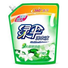 绿伞 洗衣液 玉兰幽香型 2kg*2件 18.9元(买2免1)