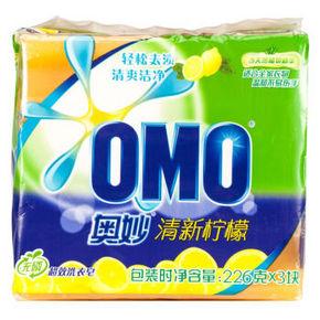 奥妙 清新柠檬超效洗衣皂 226g*3件 8.6元